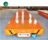 免維護蓄電池軌道車廠家非標定製電動平板車