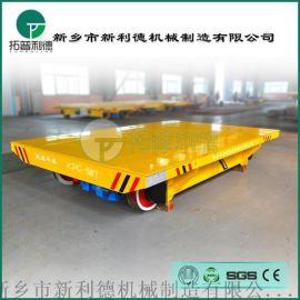 轨道平车配件原装KPC滑触线供电轨道平车