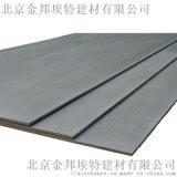 金福特纖維水泥板  水泥壓力板生產廠家