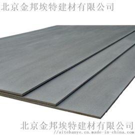金福特纤维水泥板  水泥压力板生产厂家
