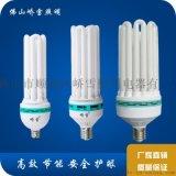 三基色85W 105W 4U节能灯工程厂房照明专业