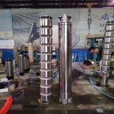 潜水泵和大流量潜水泵报价