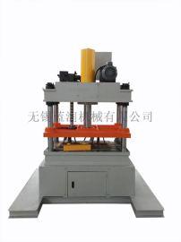 无锡四柱液压机 四柱液压机厂家 无锡四柱液压机油压机