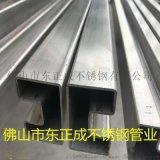 湖南304不鏽鋼單槽管,亞光不鏽鋼單槽管