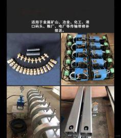 青岛输送带接头皮带硫化机 电热式胶带硫化器
