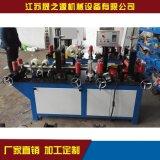 型材整形機 滾壓開口校正成型機器
