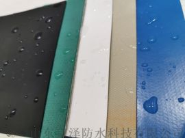 厂家直销PVC防水卷材2.0mm单面布