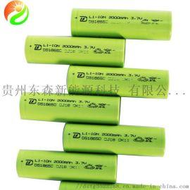 18650纯三元材料循环充电锂电池电芯