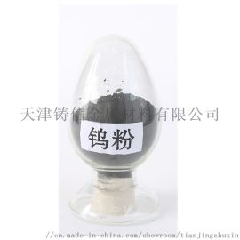 厂家直销 电解铬粉 Cr 高纯铬粉 金属铬粉