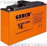 前端子胶体电池.长时间放电特性
