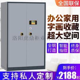虎鼎办公保险柜1.8米大型对开门指纹密码保险箱