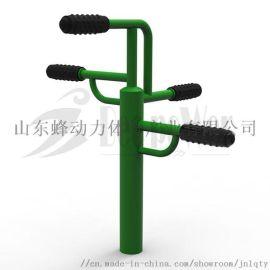 山东体育器材厂家供应室外健身器材压腿按摩器