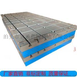 高精度铸铁平台平板 灰铸铁铸造加工