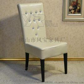 现代简约, 北欧简约现代餐桌椅组合, 实木椅子