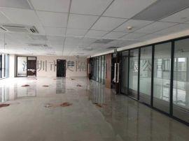 深圳玻璃隔断 办公室隔墙 高隔间厂家