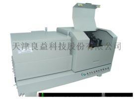良益LGP-5/5A激光拉曼荧光光谱仪