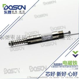 强力圆管电磁铁 大行程长管式电磁铁定做厂家