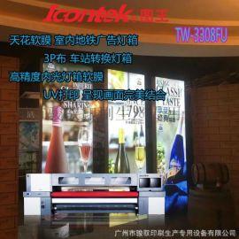 图王网带UV软膜灯箱量化工程广告彩印机设备直销厂家