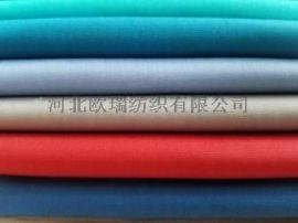 涤棉细斜130x70TC涤棉布工作服工装面料