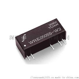 宽压输入3KVAC隔离稳压双输出模块电源