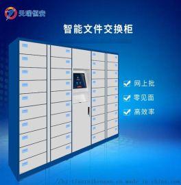 陝西文件櫃濟南文件櫃電子文件流轉櫃廠家天瑞恆安