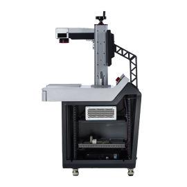 20W激光打标机 光纤激光打标机