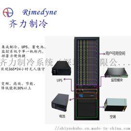 齐力制冷服务器空调轻薄款机房空调
