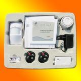 經濟型無線報警器 (YC2069)