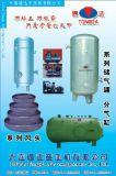 丹东优质精品压力容器,丹东优质精品螺杆空压机,丹东优质精品锅炉