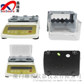 鉑金密度計 鉑金純度測量儀