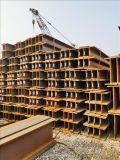 IPE500歐標工字鋼防止尺寸誤差辦法