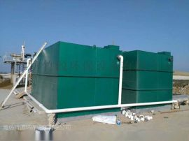 生活废水环保处理-地埋一体化
