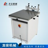 LA5060精密吸气丝印台 手动丝印机