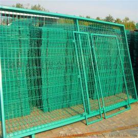 框架护栏网 双边护栏网 圈地养殖围栏