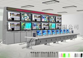 邯郸驰骋计算机电视墙 操作台 播音桌生产厂家