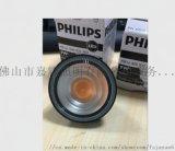飞利浦MR16 LED9W/927高显灯杯