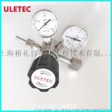 氣體減壓器減壓閥/鋼瓶減壓閥/氣體管道減壓閥