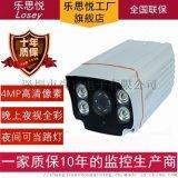 路燈式網路攝像機400萬高清遠程紅外感應監控
