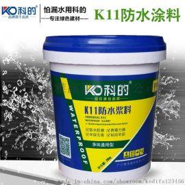 科的K11防水浆料(通用型)