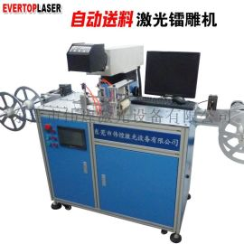 PET薄膜自动送料激光镭射机反光带自动化打标机