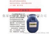 北京乳化沥青生产厂家