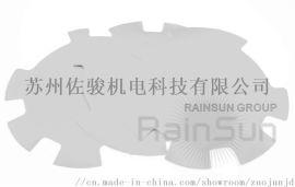 Rainsun SDR-U92吸波材料