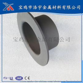 钛翻边 钛焊环 钛大小头 钛同心异径管