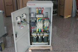 45kW自耦启动柜,40kW电机软起动