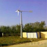 足功率三相交流永磁5KW风力发电机特价