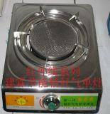 红外线秸秆汽化炉专用燃气节能单灶(JL-JG01)