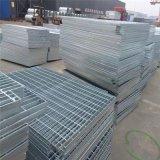 華能洛陽熱電廠熱鍍鋅平臺鋼格柵生產廠家供應多種規格平板格柵