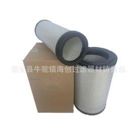 替代AF1767 P12315 空气滤芯滤清器 工程机械配件滤芯 挖掘机空滤