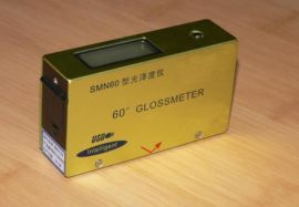单角度表面光泽度仪,光泽度计,镜向光泽度计SMN60