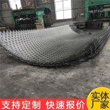 菱形鋼板拉伸網廠家 駐馬店金屬板擴張網網 公路護欄用鋼板網